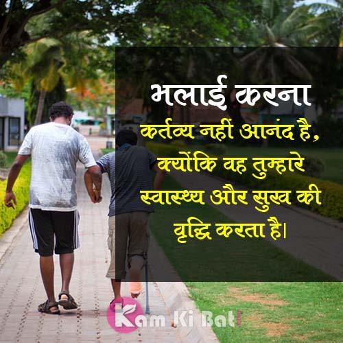 hindi shayari3